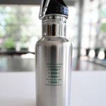 Debate Water Bottle